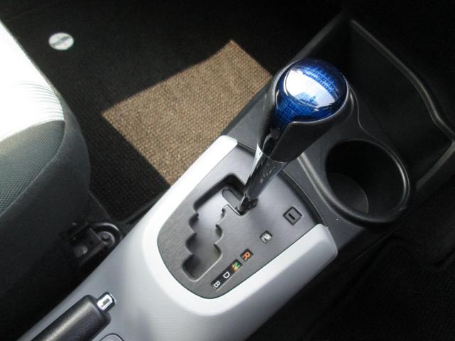 ★ 自社の厳正なチェックだけでなく、さらに第三者検査機関JAAA(日本自動車鑑定協会)の検査を実施しております。協会発行の検査証をお付けしてお引渡し致しするのは、車両コンディションへのこだわりです。★
