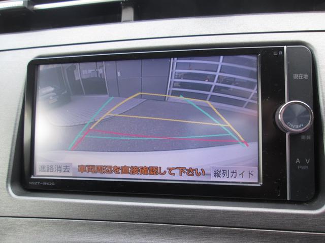 S 純正ナビTV Bクカメラ HID スマートキー 禁煙車(17枚目)