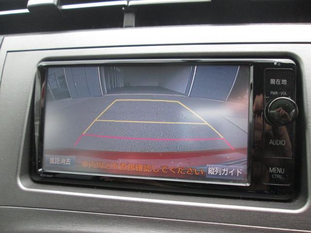 Sツーリングセレ 1オーナ ナビTV Bカメラ LED(18枚目)