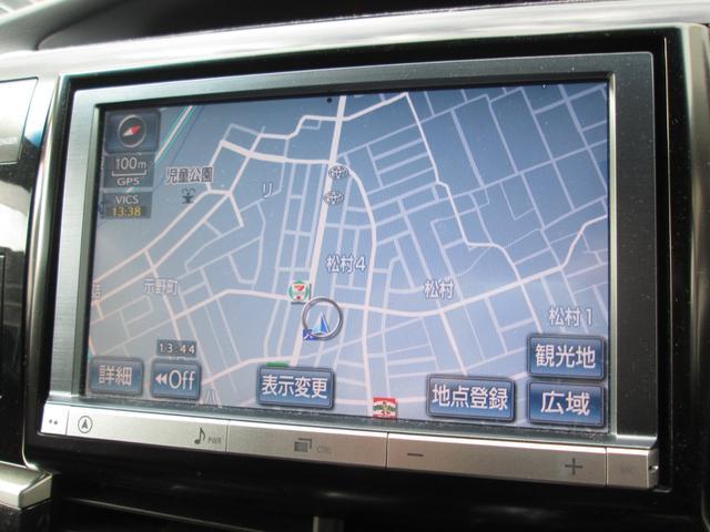 アエラス4WD 7人乗 8型ナビTV Bカメラ 両側パワスラ(17枚目)