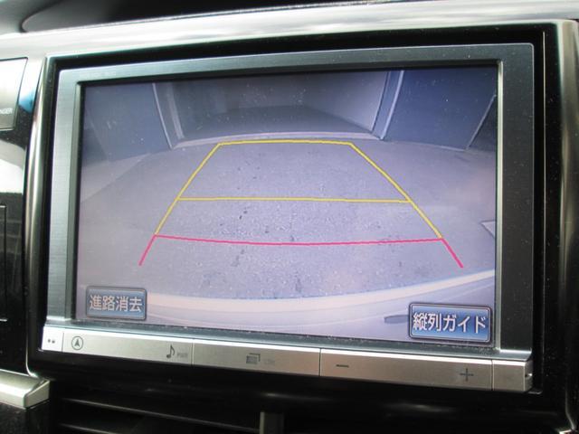 アエラス4WD 7人乗 8型ナビTV Bカメラ 両側パワスラ(18枚目)
