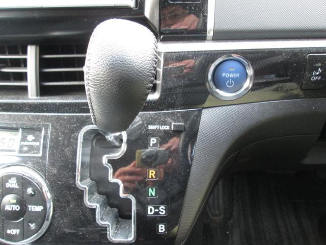 アエラス4WD 7人乗 8型ナビTV Bカメラ 両側パワスラ(20枚目)