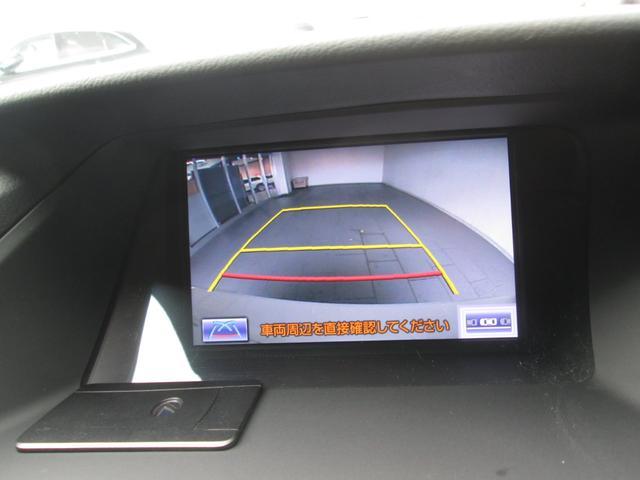 RX450hバージョンL 4WD 黒革 ナビTV 1オーナ(18枚目)