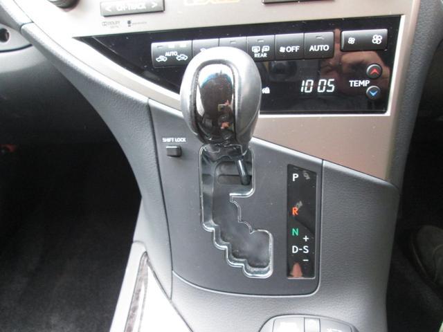 RX450hバージョンL 4WD 黒革 ナビTV 1オーナ(20枚目)