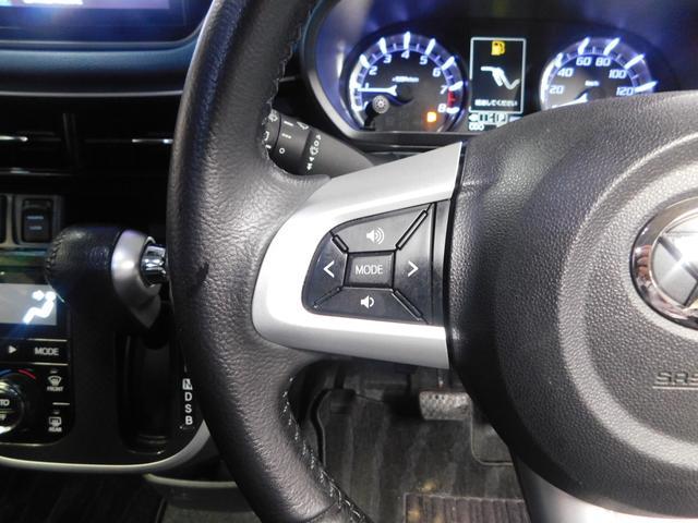 カスタム RS ハイパーSAII 純正SDナビTVフルセグ バックカメラ 衝突軽減ブレーキ レーンキープ インテリキー2個 LEDオートライト インチアップ16アルミ ETC(14枚目)