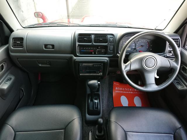 XC オートマ 4WD アンタレスレッド(13枚目)