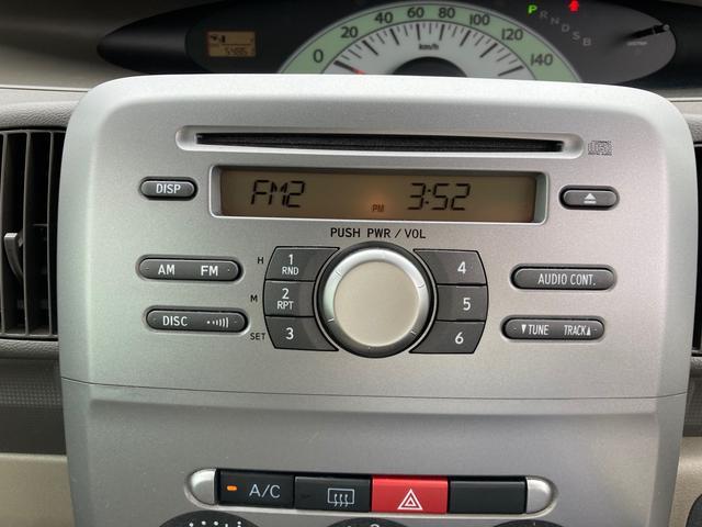 Xスペシャル キーレス 純正CDオーディオ 社外13インチAW パノラマオープンドア ベンチシート リヤワイパー ヘッドライトレベライザー(22枚目)