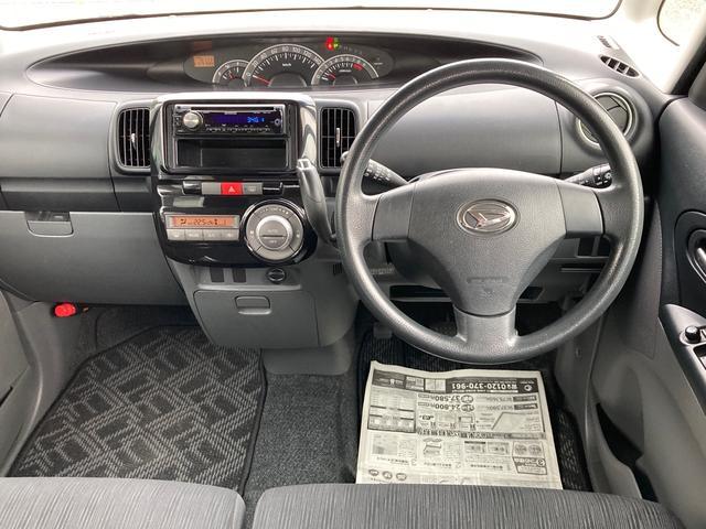 カスタムX 4WD キーフリー 社外CDオーディオ ETC 純正14インチAW HIDヘッドライト オートエアコン 電動格納ミラー パノラマオープンドア(17枚目)