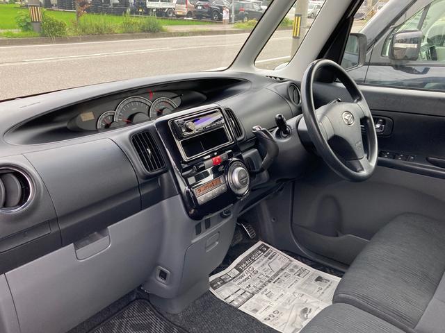 カスタムX 4WD キーフリー 社外CDオーディオ ETC 純正14インチAW HIDヘッドライト オートエアコン 電動格納ミラー パノラマオープンドア(19枚目)