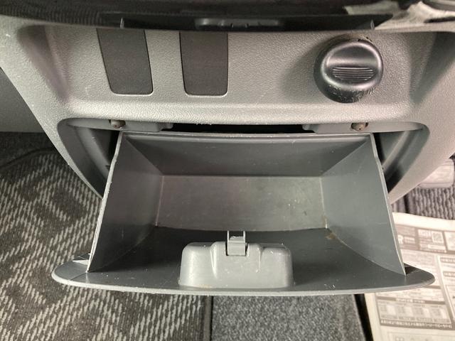 カスタムX 4WD キーフリー 社外CDオーディオ ETC 純正14インチAW HIDヘッドライト オートエアコン 電動格納ミラー パノラマオープンドア(22枚目)
