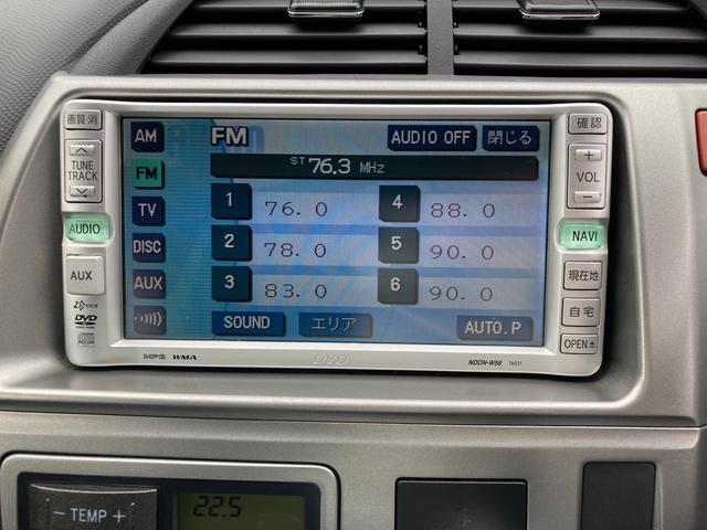 G Sパッケージ 4WD 純正ナビ ETC キーレス 純正16インチAW オートエアコン 電動格納ミラー ヘッドライトレベライザー(23枚目)