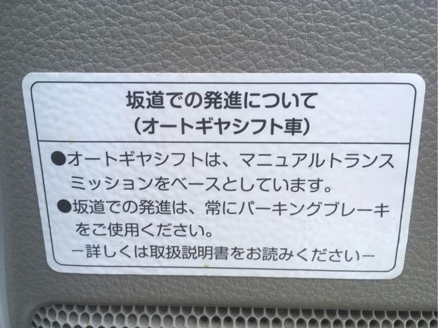 「スズキ」「エブリイ」「コンパクトカー」「石川県」の中古車27