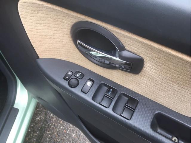 「スズキ」「ワゴンR」「コンパクトカー」「石川県」の中古車26
