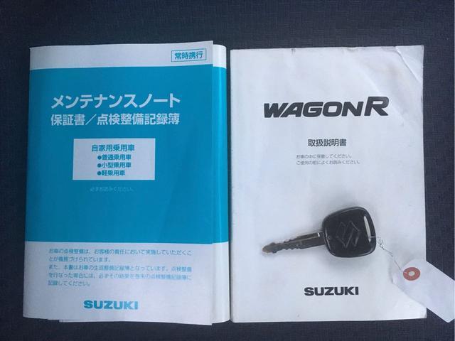 「スズキ」「ワゴンR」「コンパクトカー」「石川県」の中古車20