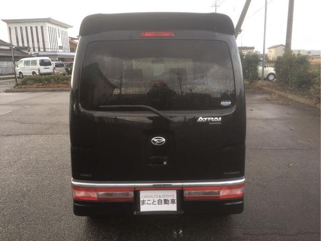 「ダイハツ」「アトレーワゴン」「コンパクトカー」「石川県」の中古車5