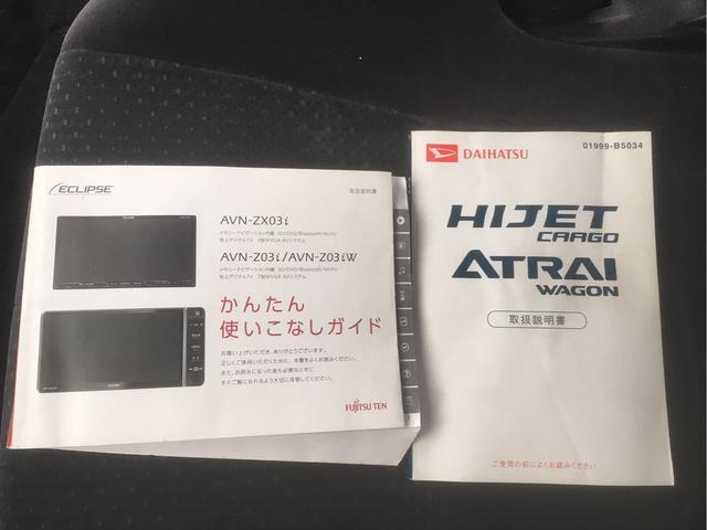 「ダイハツ」「アトレーワゴン」「コンパクトカー」「石川県」の中古車20