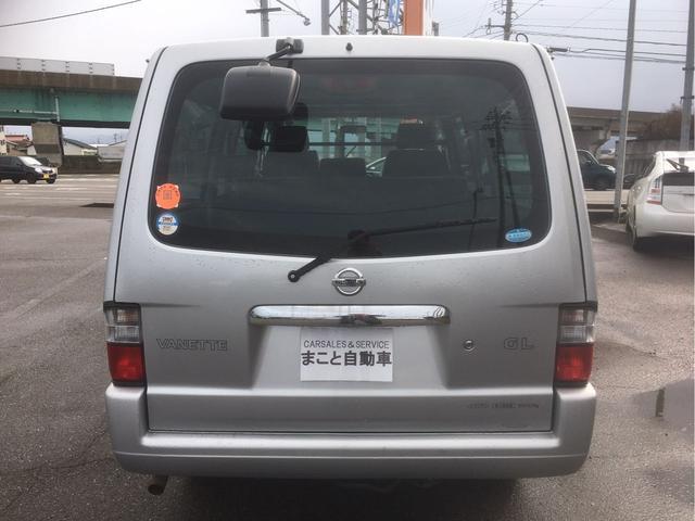 「日産」「バネットバン」「その他」「石川県」の中古車5