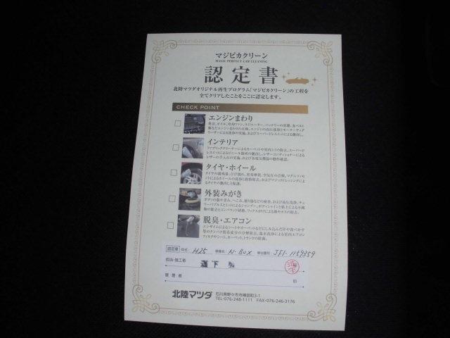 G・Lパッケージ SDナビ&フルセグ 両側パワスラ(14枚目)