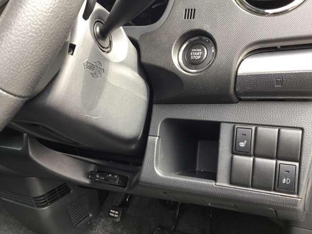XT 4WD キーフリー HID ETC(15枚目)