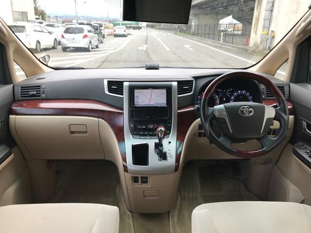 「トヨタ」「アルファード」「ミニバン・ワンボックス」「石川県」の中古車23