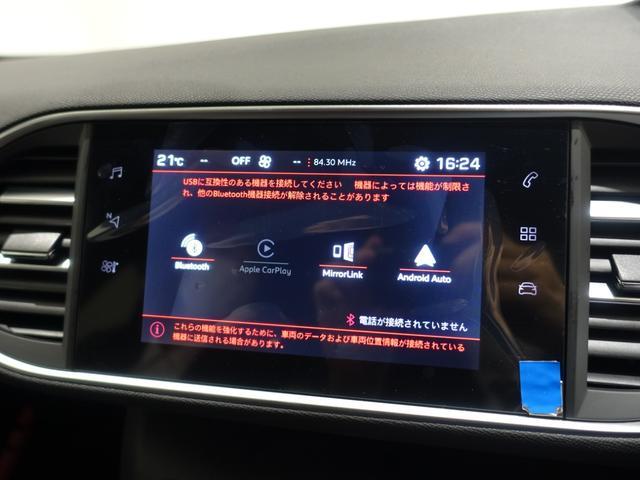 GT ブルーHDi 登録済未使用車 アップルカーアンドロイド パークアシスト アルカンタラシート スペアタイヤ(40枚目)