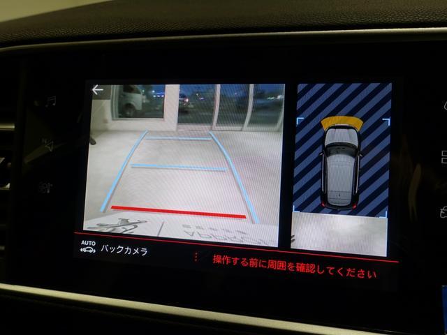 GT ブルーHDi 登録済未使用車 アップルカーアンドロイド パークアシスト アルカンタラシート スペアタイヤ(41枚目)