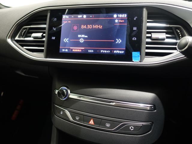GT ブルーHDi 登録済未使用車 アップルカーアンドロイド パークアシスト アルカンタラシート スペアタイヤ(42枚目)