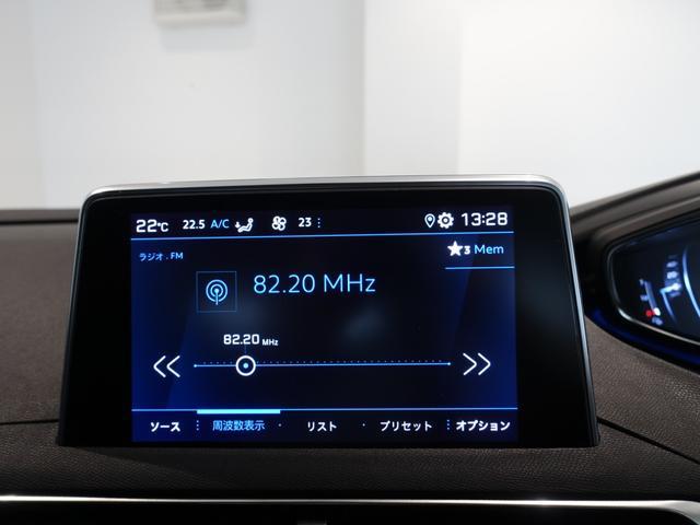 アリュール LEDパッケージ アップルカープレイアンドロイドオート ETC オプションゴムマット スペアタイヤ 全周囲カメラ LEDヘッドランプ クルコン(37枚目)