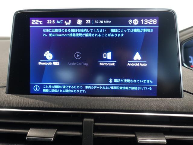 アリュール LEDパッケージ アップルカープレイアンドロイドオート ETC オプションゴムマット スペアタイヤ 全周囲カメラ LEDヘッドランプ クルコン(38枚目)