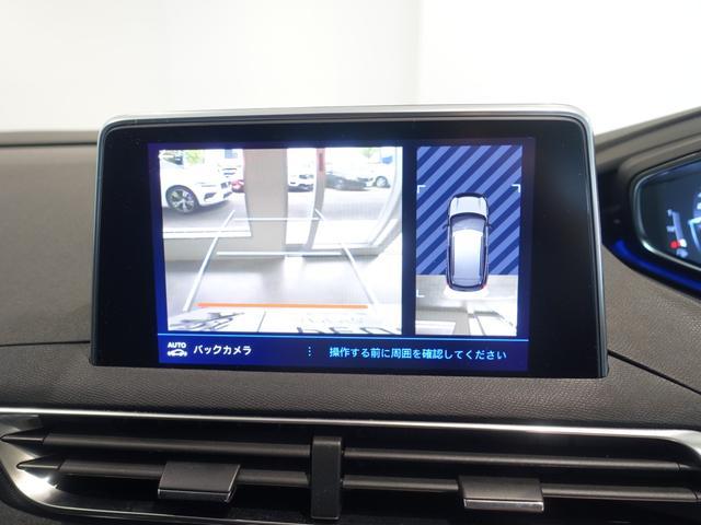アリュール LEDパッケージ アップルカープレイアンドロイドオート ETC オプションゴムマット スペアタイヤ 全周囲カメラ LEDヘッドランプ クルコン(39枚目)