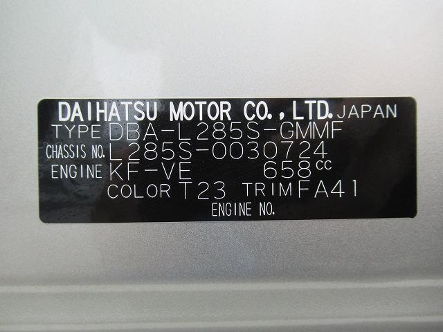 ダイハツ ミラ 4WD_Xスペシャル