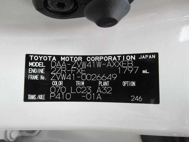 トヨタ プリウスアルファ Sツーリングセレクション・Gs