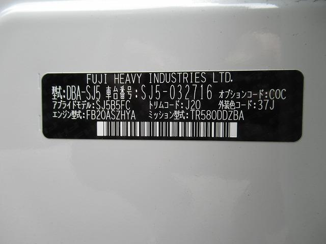 スバル フォレスター 4WD_2.0i-Lアイサイト