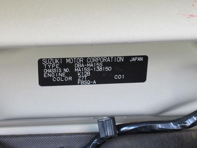スズキ ソリオ 4WD_S