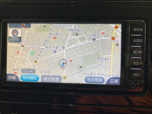 S トヨタセーフティセンス ナビフルセグTV バックカメラ(9枚目)