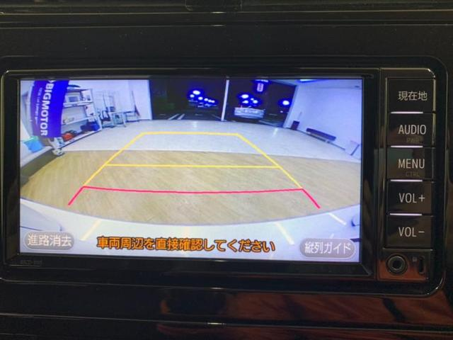 S トヨタセーフティセンス ナビフルセグTV バックカメラ(10枚目)