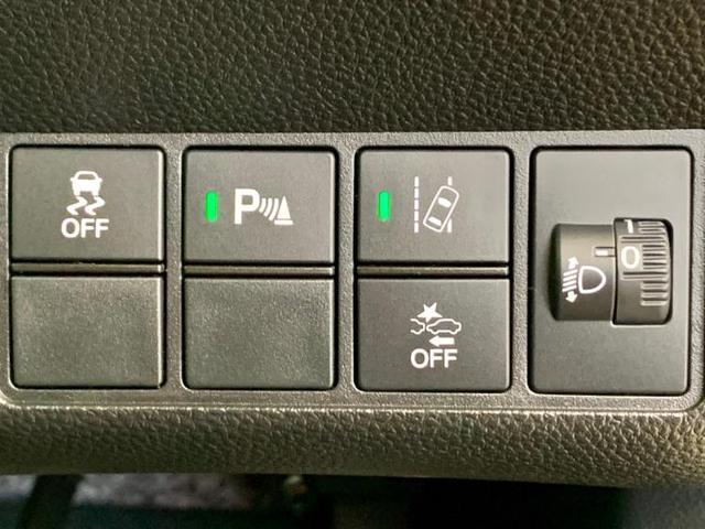L・ターボホンダセンシング 4WD スマートキー ETC(10枚目)