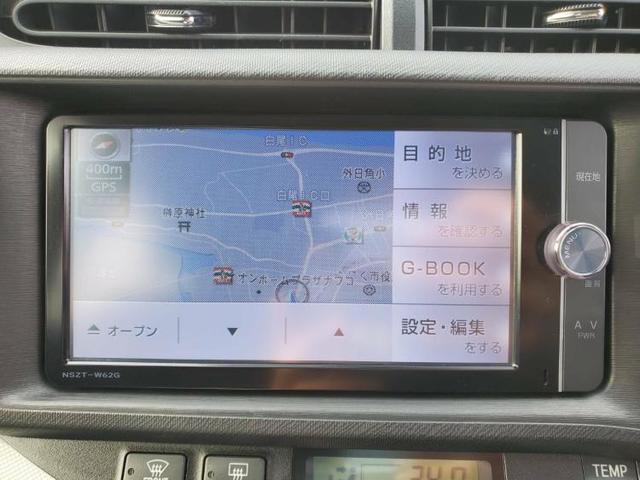 S 純正 7インチ メモリーナビ/ETC/EBD付ABS/横滑り防止装置/アイドリングストップ/TV/エアバッグ 運転席/エアバッグ 助手席/アルミホイール/パワーウインドウ/キーレスエントリー(9枚目)