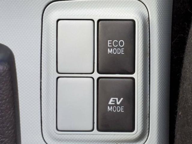 S 純正 7インチ メモリーナビ/ETC/EBD付ABS/横滑り防止装置/アイドリングストップ/TV/エアバッグ 運転席/エアバッグ 助手席/アルミホイール/パワーウインドウ/キーレスエントリー(11枚目)
