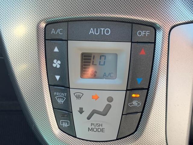 カスタムXリミテッドSA Bluetooth接続 ABS DVD TV 衝突安全ボディ エンジンスタートボタン 社外 7インチ メモリーナビ 衝突被害軽減ブレーキ ヘッドランプ HID EBD付ABS 横滑り防止装置(12枚目)