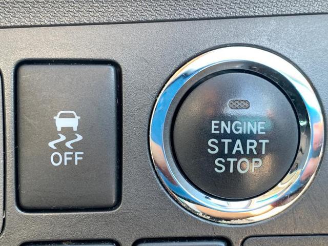 カスタムXリミテッドSA Bluetooth接続 ABS DVD TV 衝突安全ボディ エンジンスタートボタン 社外 7インチ メモリーナビ 衝突被害軽減ブレーキ ヘッドランプ HID EBD付ABS 横滑り防止装置(14枚目)