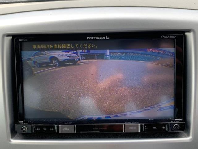 FX 社外 7インチ メモリーナビ/EBD付ABS/アイドリングストップ/TV/エアバッグ 運転席/エアバッグ 助手席/パワーウインドウ/キーレスエントリー/オートエアコン/パワーステアリング 記録簿(11枚目)