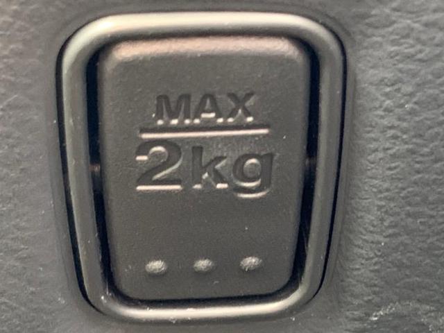 FX 社外 7インチ メモリーナビ/EBD付ABS/アイドリングストップ/TV/エアバッグ 運転席/エアバッグ 助手席/パワーウインドウ/キーレスエントリー/オートエアコン/パワーステアリング 記録簿(14枚目)