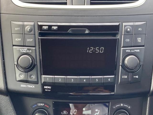 XG-DJE EBD付ABS/横滑り防止装置/アイドリングストップ/エアバッグ 運転席/エアバッグ 助手席/アルミホイール/パワーウインドウ/キーレスエントリー/オートエアコン/パワーステアリング/盗難防止システム(10枚目)