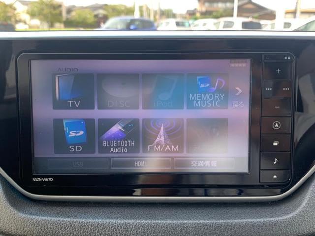 カスタムX SA2 純正 7インチ メモリーナビ/車線逸脱防止支援システム/パーキングアシスト バックガイド/ヘッドランプ LED/EBD付ABS/横滑り防止装置/アイドリングストップ/TV LEDヘッドランプ 4WD(10枚目)