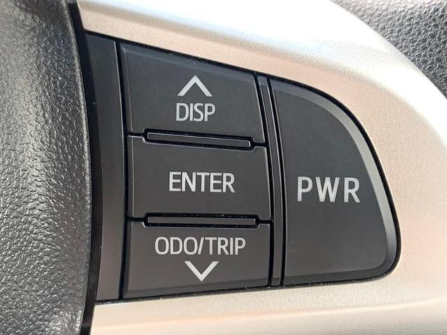カスタムX SA2 純正 7インチ メモリーナビ/車線逸脱防止支援システム/パーキングアシスト バックガイド/ヘッドランプ LED/EBD付ABS/横滑り防止装置/アイドリングストップ/TV LEDヘッドランプ 4WD(14枚目)