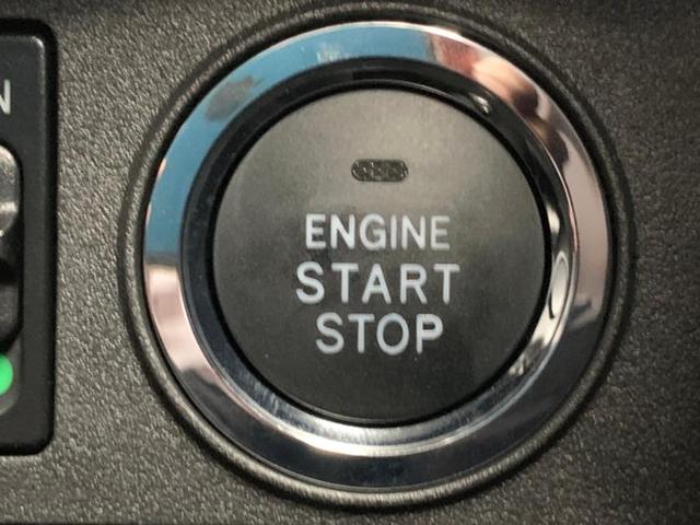 GターボリミテッドSA3 両側オートスライドドア/スマートキー/LEDヘッドライト/純正15インチアルミ/衝突軽減ブレーキ/両側電動スライドドア/車線逸脱防止支援システム/パーキングアシスト バックガイド 登録/届出済未使用車(10枚目)