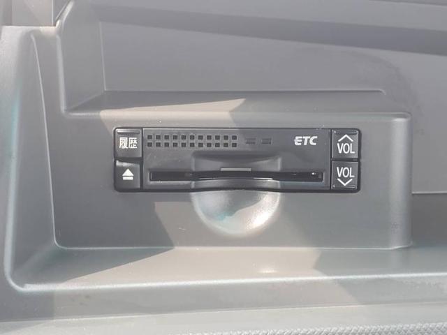 アエラスGエディション 純正 7インチ HDDナビ/サンルーフ/両側電動スライドドア/ヘッドランプ HID/ETC/ABS/EBD付ABS/クルーズコントロール/エアバッグ 運転席/エアバッグ 助手席/アルミホイール 記録簿(16枚目)