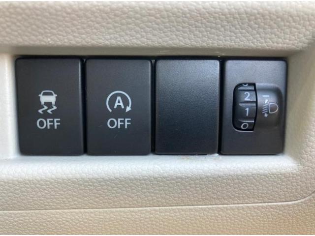 4WDハイブリッドMX 社外 7インチ メモリーナビ/ヘッドランプ LED/ETC/EBD付ABS/横滑り防止装置/アイドリングストップ/TV/エアバッグ 運転席/エアバッグ 助手席/アルミホイール/パワーウインドウ 4WD(15枚目)