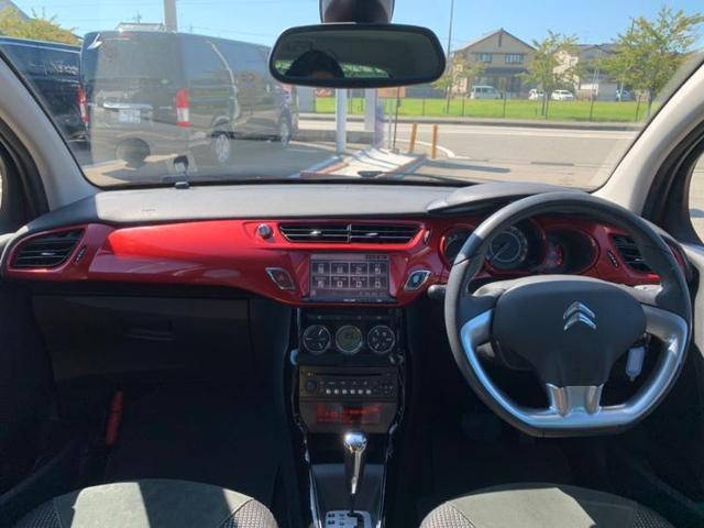 C3エクスクルーシブ 社外 7インチ HDDナビ/サンルーフ/ヘッドランプ HID/ETC/EBD付ABS/横滑り防止装置/エアバッグ 運転席/エアバッグ 助手席/エアバッグ サイド/アルミホイール/パワーウインドウ(4枚目)
